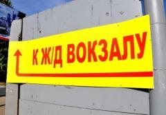 Новости  - В Казани окрыли второй железнодорожный вокзал