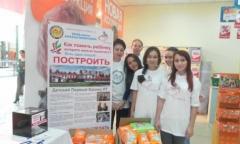 Новости  - Активисты собирают деньги на подгузники для маленьких онкобольных