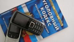 Новости Опережая события - Телефонные мошенники научились еще одному способу воровать деньги
