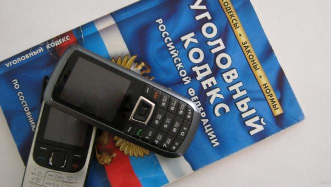 Телефонные мошенники научились еще одному способу воровать деньги