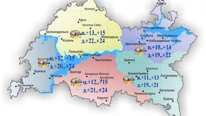 12 июля в Татарстане температура поднимется до 24 градусов