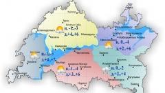 Новости  - 2 апреля по Татарстану ожидаются осадки в виде мокрого снега