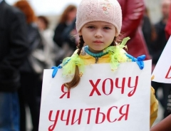 Новости  - В марте Казань станет площадкой международного форума «Образование России»