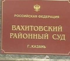 Новости  - Сторонницу Навального признали виновной в организации пикета в июле
