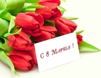 8 марта станет для татарстанцев еще одним выходным днем
