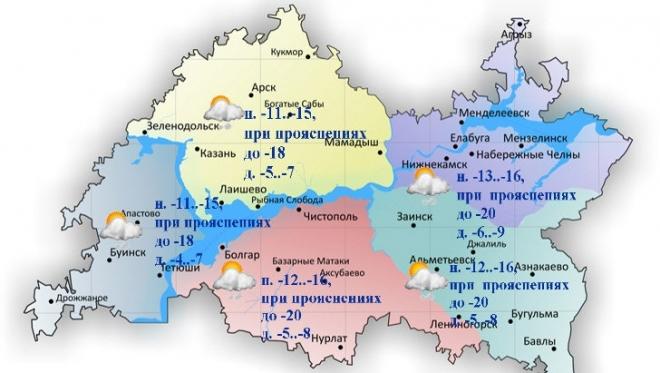 Сегодня температура в Татарстане опустится до девяти градусов мороза