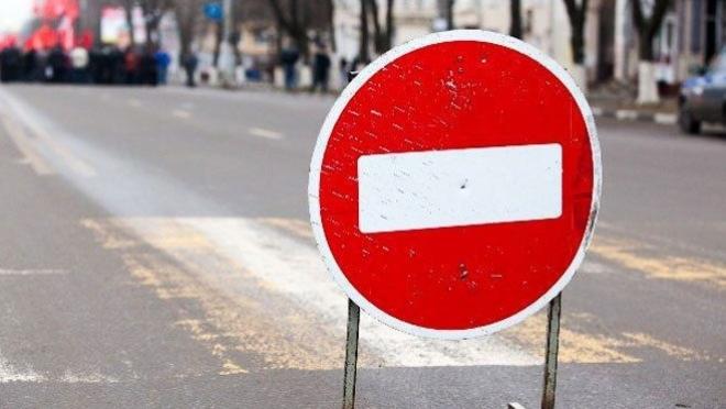 Частично перекроют движение по улицам Толстого и Фрунзе