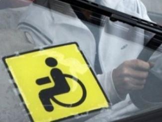 Госавтоинспекция Казани проводит акцию «Парковка инвалидам»