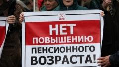 Новости  - В Казани пройдут сразу два митинга против повышения пенсионного возраста