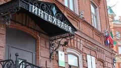Новости  - Обанкротившийся «ИнтехБанк» закрывает кассу в главном офисе в Казани