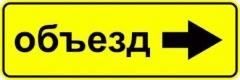 Новости  - С понедельника будет закрыт участок дороги Нурлат - Чувашский Тимерлек