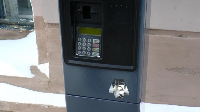 В центре Казани установили первые паркоматы