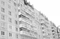 Новости  - Председатель ТСЖ оплачивала свои штрафы средствами товарищества