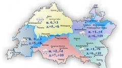 Новости Погода - Сегодня по Татарстану ожидаются небольшие осадки