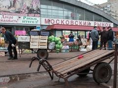 Новости  - Власти Казани снова продают Московский рынок: попытка №3