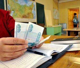В Казани руководители 16 школ и детсадов уличены в поборах