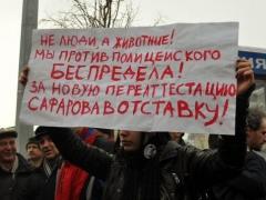 Новости  - В Казани пройдет всероссийская акция протеста против произвола полиции