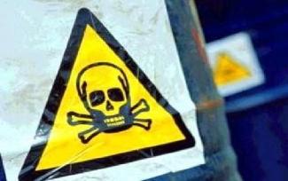 В Кировском районе Казани сброшены токсичные отходы 3 класса опасности