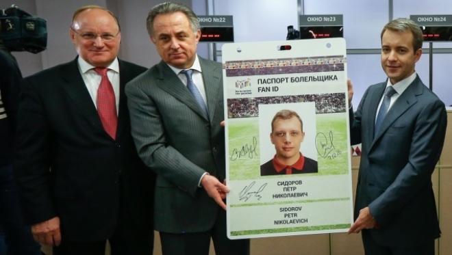 Регистрация на получение паспорта болельщика ЧМ-2018 открыта