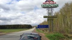 Новости  - В следующем году будут установлены точные границы муниципальных образований Татарстана