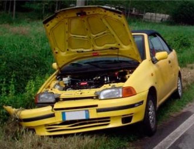 Что делать, если автомобиль попал в яму