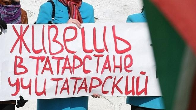 Обязательное изучение татарского языка все же останется в учебных планах
