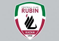 Новости  - «Рубин» подал заявку на Лигу Европы-2012/13