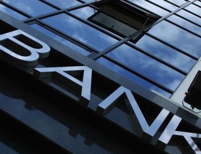 У истоков банковского дела