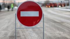 Новости  - ВСоветском  районе Казани на4 улицах введено ограничение движения