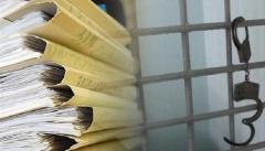 Новости  - В Татарстане полицейский тайно писал рапорта на сельчан