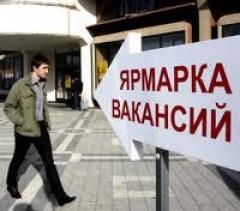 Новости  - В Московском районе Казани пройдет ярмарка вакансий
