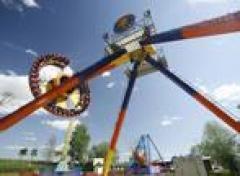Новости  - Казанцы могут выиграть карусель для своего двора