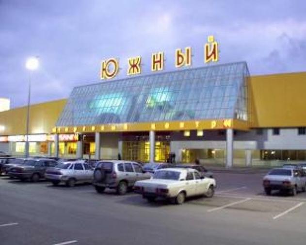 Новости  - Завтра в ТРК «Южный» сотрудники Госалкогольной инспекции РТ будут помогать разрешать спорные ситуации и принимать жалобы от посетителей