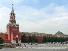 Новости  - 25–26 августа в Казани пройдут Дни Москвы в Татарстане