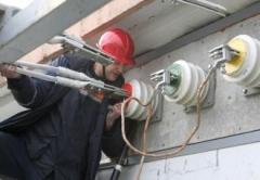 Новости  - В Казани опять были перебои с электроснабжением