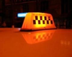 Новости  - Новые правила для такси