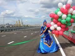 Новости  - Программа праздничных мероприятий в День Республики