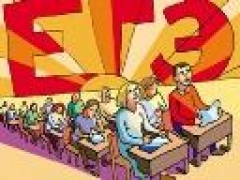 Новости  - Татарстанские школьники впереди России всей по результатам ЕГЭ
