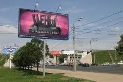 Новости  - В историческом центре Казани не останется рекламных билбордов