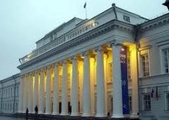Новости  - Студенты факультета журналистики Казанского (Приволжского) федерального университета объявили траур