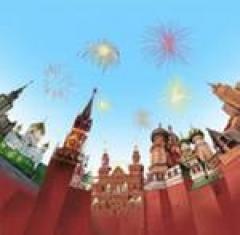 Новости  - Дни Москвы пройдут в Казани 25–26 августа