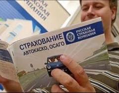 Новости  - Казанцам придется больше платить за ОСАГО (Татарстан)