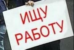 Новости  - 31 тысяча татарстанцев активно ищут работу