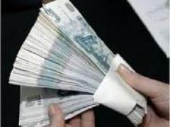 Новости  - 135 млн руб. потрачены не по назначению (Татарстан)