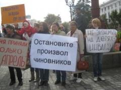 Новости  - Матери детей-инвалидов вышли на митинг (Казань)