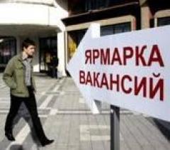 Новости  - В Ново-Савиновском районе Казани состоится ярмарка вакансий (Татарстан)