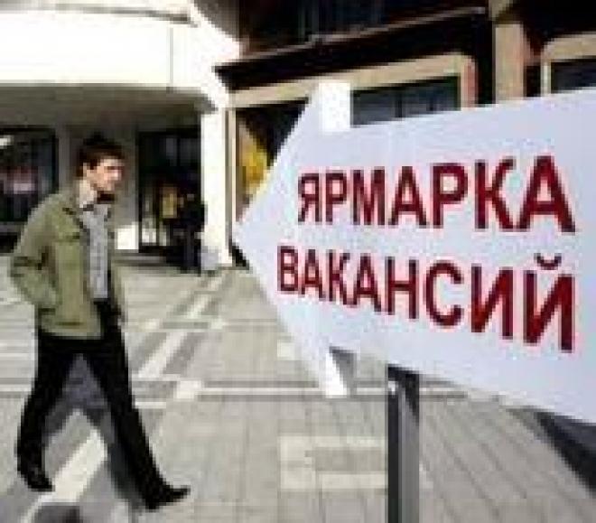В Ново-Савиновском районе Казани состоится ярмарка вакансий (Татарстан)
