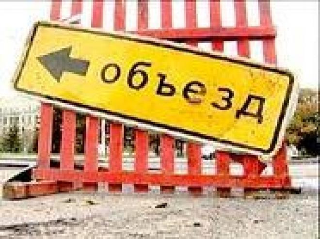 Сегодня закроют улицу Московскую (Казань)