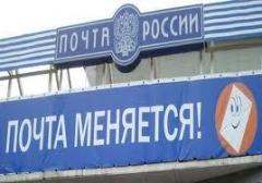 Новости  - Нововведения в услугах «Почты России» (Татарстан)