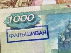 Новости  - Задержана группа фальшивомонетчиков (Татарстан)
